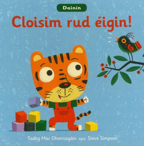 cloisim-rud-eigin