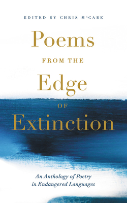 poems-from-the-edge-of-extinction
